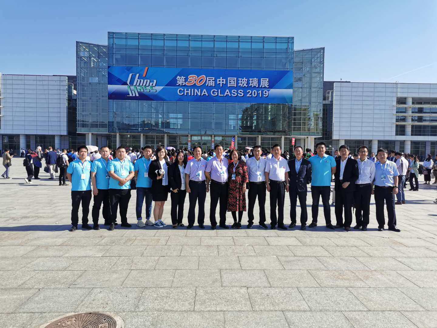 2019 China International Glass Industry Technology Exhibition in Beijing